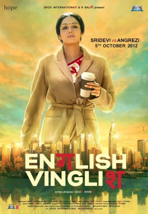 English Vinglish poster.jpeg